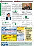 FELH®VúS - Savaria Fórum - Page 2