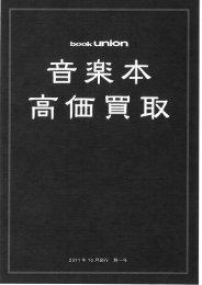 Page 1 Page 2 >äawm§ ¥ 1 ,000 5