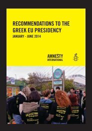 RECOMMENDATIONS TO THE GREEK EU PRESIDENCY
