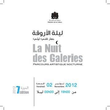 Catalogue de la 7ème édition