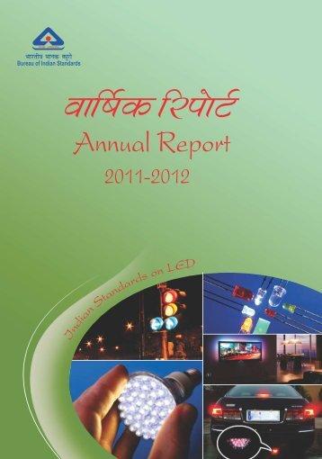 Annual Report 2011-12 - BIS