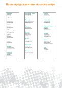 Premium Update - ViSoft GmbH - Page 4