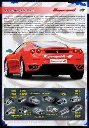 www.supersprint.com.ru