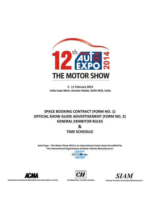 Space Booking Contract Form No 1 Official Auto Expo