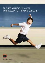 The New Chinese Language Curriculum for Primary Schools (English)