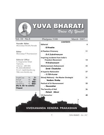March 2007 - Vivekananda Kendra Prakashan