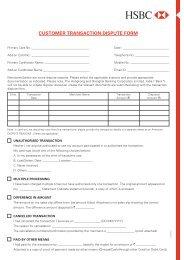 Customer Dispute Form - HSBC