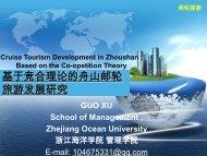Cruise Tourism Development in Zhoushan