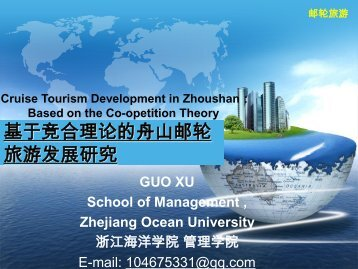 Cruise Tourism Development in Zhoushan