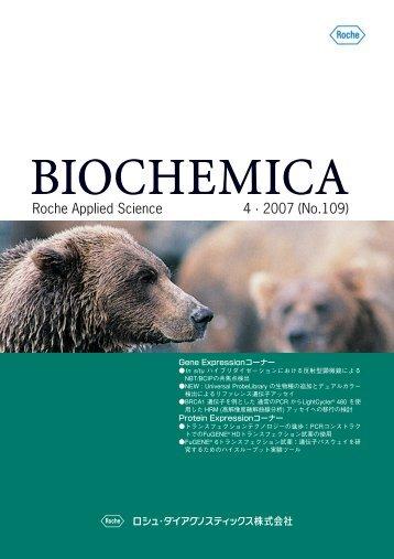 Roche Applied Science 4 · 2007 (No.109)