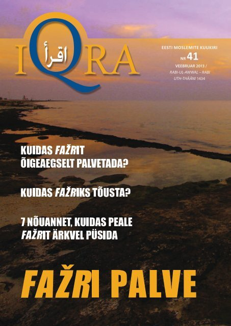 Iqra kuukiri nr.41 - Islam