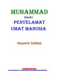 MUHAMMAD (PBUH) - Prophet Muhammad (SAW) for All