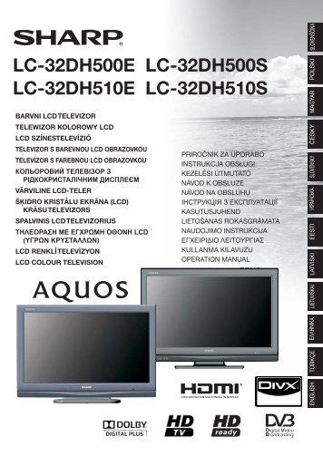 LC-32DH500E/S/DH510E/S Operation-Manual PL - Sharp
