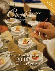 ÊuM ÊuÃU - Egyptian Chefs Association