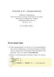 Класове в C++ (продължение) Конструктори - Elsys