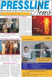 Download Pressline News Paper - Weboffset Machine Offset ...