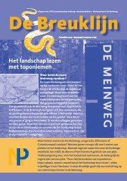 Nr. 16 Toponiemen - Nationaal Park De Meinweg