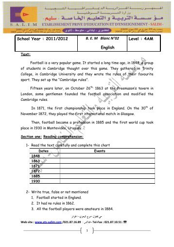 year 10 english assessment 2012 Cbse class 10 previous year papers: with cbse class 10 board exams knocking at the door, students must be wondering how to go about with their cbse class 10 preparation at this last moment while revision of whole cbse class 10 syllabus is a must at this stage, students must also solve cbse class 10 previous year question papers.