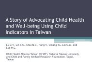 Child Health Alliance Taiwan (CHAT) - International Society for ...