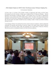 UESTC Hosts Traveling Lecturer, Professor Jianping Yao - OSA