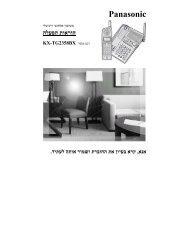 KX-TG2358_HEB.pdf - יורוקום