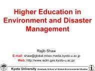 Higher Education in Environment and Disaster Management - auedm