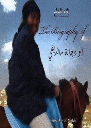 abu-muhammad-maldifi