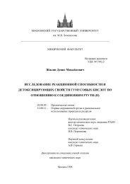 Hg(II) - Humus.ru