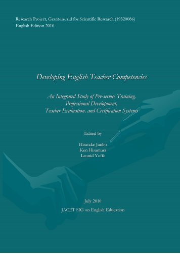 2009 Annual report: Developing English Teacher Competencies