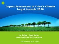 Economic Impact Assessment of China's Climate Target towards 2020