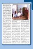 2009. február - Szent János Kórház - Page 7