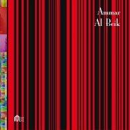 Ammar Al Beik - exhibit-E