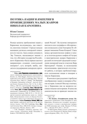 Full Text In Russian Russian 63