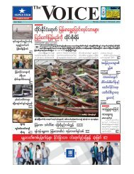 The Voice 7-08.pdf - The Voice Weekly