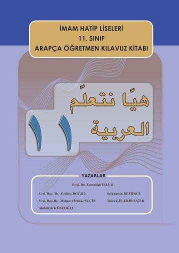 11 ok arapca