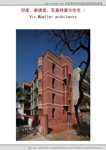 印度,新德里,瓦桑特豪尔住宅/ Vir.Mueller architects - ArchGo!
