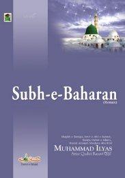 Download ( PDF ) - Dawat-e-Islami