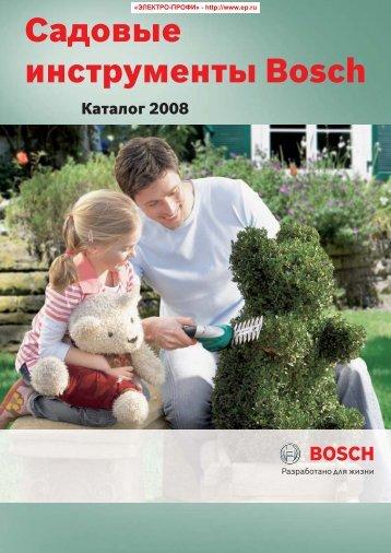 Каталог BOSCH: Садовые инструменты Bosch - Электро-Профи