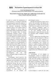 R01 Mechanism of gametogenesis in teleost fish