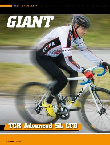 GiAnt tCR advanced sl ltD