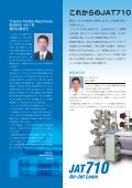 TOYOTA TEXTILE MACHINERY - Toyota Industries Corporation - Page 2