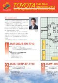 TOYOTA TEXTILE MACHINERY - Toyota Industries Corporation - Page 6