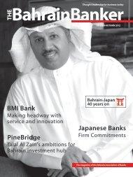 Jamal Al-Hazeem cover story in The Banker Bahrain 2012 - BMI Bank