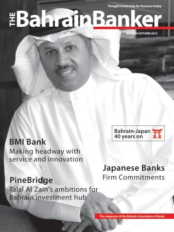 Jamal Al-Hazeem cover story in The Banker Bahrain 2012 - BMI Bank