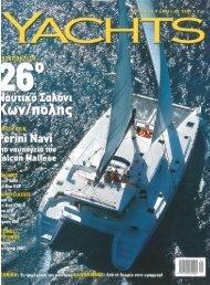 Yachts Gr apr 2007 YIldiz Perini Navi (PN)