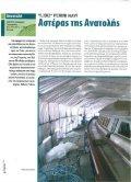 Yachts Gr apr 2007 YIldiz Perini Navi (PN) - Page 2