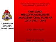 Ćwiczenia międzywojewódzkie, założenia oraz plan na lata 2013