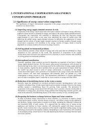 2. international cooperation/asia energy conservation program - ECCJ
