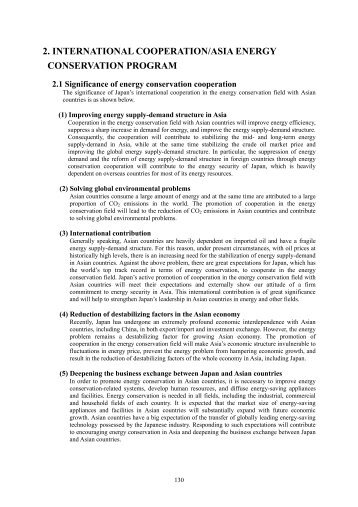 2. international cooperation/asia energy conservation program - ECCJ