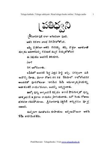 Sanskrit eBooks